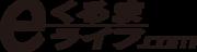 エーモン工業株式会社(e-くるまライフ.com)のロゴ