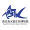 一般社団法人鹿児島水圏生物博物館のロゴ