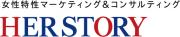 株式会社ハー・ストーリィのロゴ