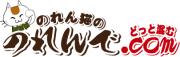 株式会社エコダのロゴ