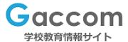株式会社ガッコムのロゴ