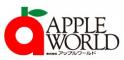 株式会社アップルワールドのロゴ