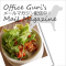Office Guriのロゴ