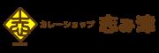カレーショップ志み津のロゴ