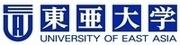 東亜大学のロゴ