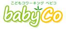 こどもコワーキングbabyCoのロゴ