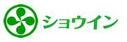 株式会社ショウインのロゴ