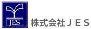 株式会社JESのロゴ