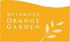 農業生産法人 株式会社ミヤモトオレンジガーデンのロゴ