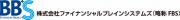 株式会社ファイナンシャルブレインシステムズのロゴ