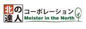 株式会社北の達人コーポレーションのロゴ