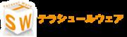 テラシュールウェアのロゴ