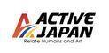 アクティブジャパンマネジメント合同会社のロゴ