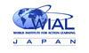 日本アクションラーニング協会(WIAL-Japan)のロゴ