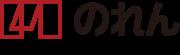 株式会社のれんのロゴ