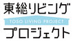 東総災害に強い家づくりの会のロゴ