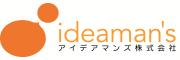 アイデアマンズ株式会社のロゴ