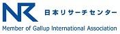 株式会社日本リサーチセンターのロゴ