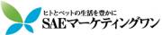 株式会社SAEマーケティングワンのロゴ