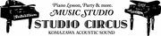 株式会社STUDIO CIRCUSのロゴ