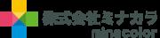 株式会社ミナカラのロゴ