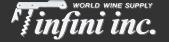 株式会社アンフィニーのロゴ