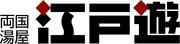 株式会社東新アクアのロゴ