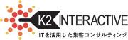 株式会社ケイツー・インタラクティブのロゴ