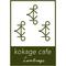 こかげカフェL'ombrageのロゴ