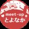 meet-upとよなかのロゴ