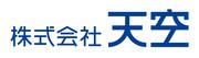 株式会社天空のロゴ