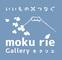 空間工房LOHAS【mokurie gallery】のロゴ
