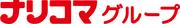 株式会社 ナリコマエンタープライズのロゴ