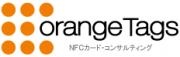 株式会社オレンジタグスのロゴ