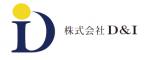 株式会社D&Iのロゴ