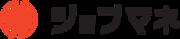 ジョブマネ株式会社のロゴ