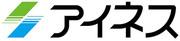 株式会社アイネスのロゴ