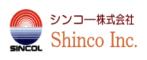 シンコー株式会社のロゴ