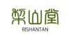 株式会社 梨山堂のロゴ