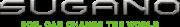 スガノ農機株式会社のロゴ