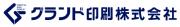 グランド印刷株式会社のロゴ