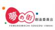夢の街創造委員会株式会社のロゴ