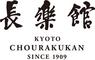 株式会社長楽館のロゴ