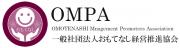 一般社団法人おもてなし経営推進協会のロゴ