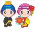 株式会社 EGL OKINAWAのロゴ