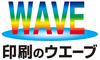 株式会社ウエーブのロゴ