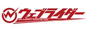 株式会社ウェブライダーのロゴ