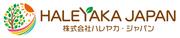 株式会社ハレヤカ・ジャパンのロゴ