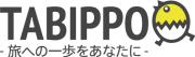 世界一周団体TABIPPOのロゴ