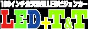 株式会社T&Tのロゴ